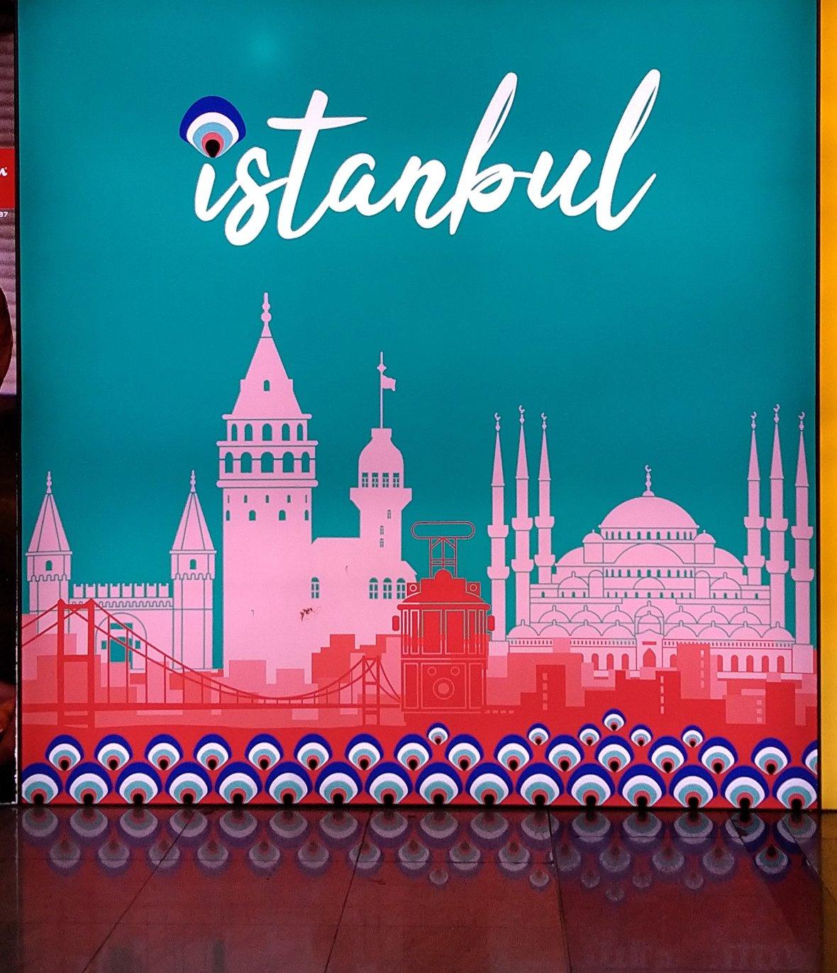 Istanbul (Sabiha Gokcen)