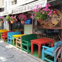 Istanbul - Bars